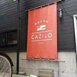 sobamaesakabakajiro - 路地の奥にある小さなお店