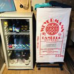 ブラッセルズビアプロジェクト新宿 - ボトルビールも販売!