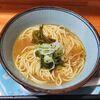スープ研究処 ぶいよん - 料理写真:とりそば・醤油 800円(スープ研究処 ぶいよん)