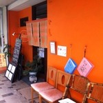 ダイニングキノシタ - かわいいお店