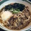 Sanukinosuke - 料理写真: