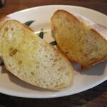 畑のゴチソウ - パン