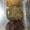 田村萬盛堂 - 料理写真:おはぎ3点セット値段忘れてもーたすんません(´Д` )