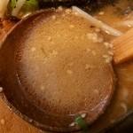 13792480 - つかさ家味噌らーめん(スープ)