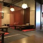 海鮮中華厨房 張家 北京閣 -