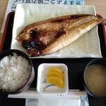 137924576 - 焼魚定食