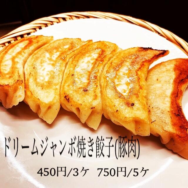 ドリームいか焼き 板橋本店の料理の写真