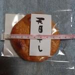 松島 雪竹屋 - 天日干し150円 直径9cm