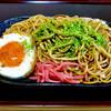 Fumiya - 料理写真: