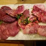鹿児島ホルモン - 料理写真: