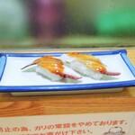 にぎり鮨 魚魚 - たこ