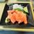 喜楽丸 - 料理写真:トロサーモン刺身