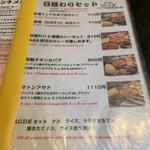 Bisutorohitsujiya -