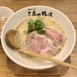 麺や 鳥の鶏次 - 鷄そば(塩)