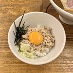 麺や 鳥の鶏次 - 鷄塩丼