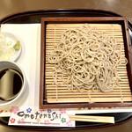 満留賀 - かつ丼セット 1,050円