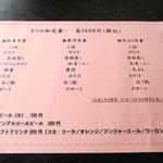 THE OLD VILLAGE - ランチのメニューは煮つけ、刺身、天ぷらと3種類あって全て1600円でした。