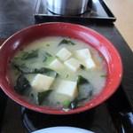 THE OLD VILLAGE - お味噌汁も魚のアラの出汁がよく効いた海の側ならではの味に仕上がってます。