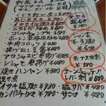 13795833 - 店長のオススメは日によって変わります(^^)