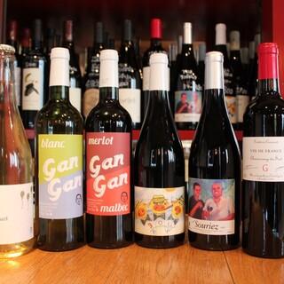 自然派ワインの品ぞろえ大阪一。グラスでも色々楽しめます!
