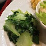 中華菜館 會賓楼 - チンゲン菜炒め