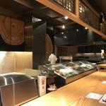 Akisaryou - 広いカウンター席。
