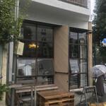 イエロー カフェ -