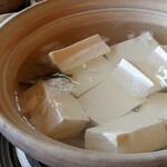 137970233 - 湯豆腐