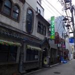 名曲喫茶ライオン - 歓楽街・ラブホテル街となった渋谷百軒店に、ただならぬ面持ちの喫茶が一軒