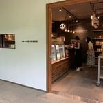 Cafe 小田原柑橘倶楽部 -