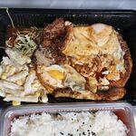 三好弥 - 料理写真:ロースポークエッグ・ライス付 1,050円(三好弥)