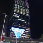 名曲喫茶ライオン - (おまけ)渋谷の景色を一変させた、渋谷スクランブルスクエア(2019年11月開業)