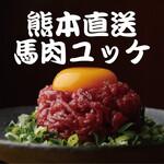 ショットバー キラリ - 熊本直送の新鮮な馬肉!
