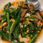 中國料理 萬来 - ニラレバ炒め アップ