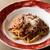 トラットリアビコローレヨコハマ - 料理写真:パンフォルテ風味和牛のラグー
