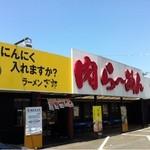 富士栄 - 外観です