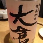 13799343 - 日本酒はこちらからスタート