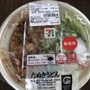 Sebunirebunashikagakoudaikoukoutooriten - 料理写真: