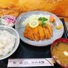 とんかつ亭有家 - 料理写真:ランチタイムとんかつ870円