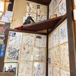 とんかつ亭有家 - 有名人のサインがいっぱい