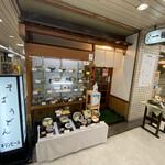 Ichifuku - 店舗入り口
