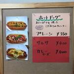 グローウェルカフェ - 土日祝日限定の手作りパンショップ♡