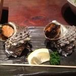 丸秀鮮魚店 - サザエのつぼ焼き