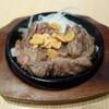ビーフキッチンスタンド - 料理写真:ビフテキ50g 290円