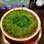 大豚白 - 特製ニラ醤油