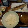 ずぼら - 料理写真:焼魚定 秋刀魚
