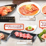 MEAT&TREAT EPIC - 上ハラミやポン酢ロースがお目見え!