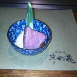 芋の花 -