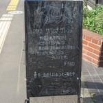 板東珈琲 -