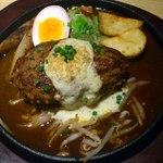 山本のハンバーグ - 俺のハンバーグ(1600円)
